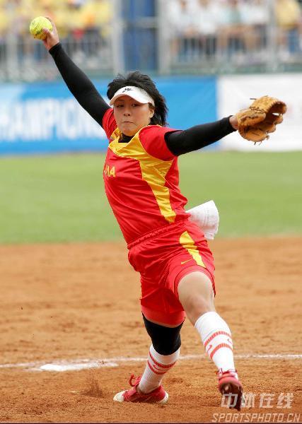 图文-女垒世锦赛中国0比1日本于汇莉暴投气势逼人