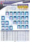 图文-06-07赛季全国男排联赛16强河北蓝贝