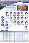 图文-06-07赛季全国男排联赛16强广东华山泉