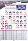 图文-06-07赛季全国女排联赛16强河北
