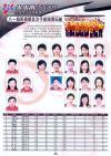 图文-06-07赛季全国女排联赛16强八一益阳