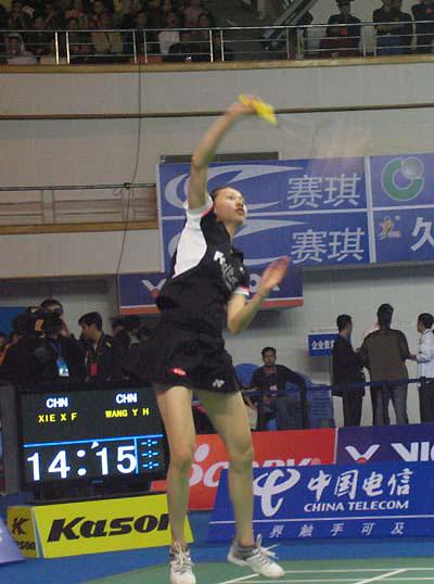 图文-王仪涵获羽球世界杯女单冠军谢杏芳扣杀凌厉