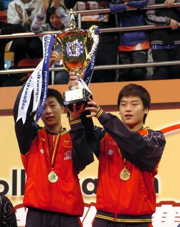 图文-2006职业乒乓球巡回赛总决赛马龙/郝帅夺冠