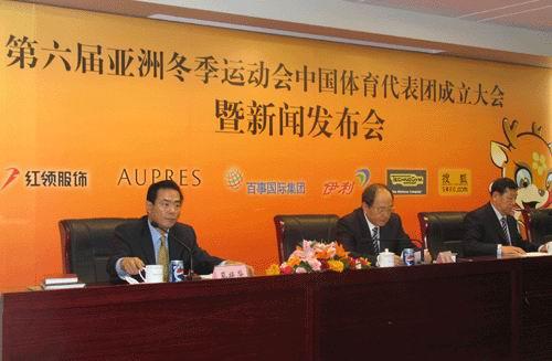 图文-第6届亚冬会中国代表团成立蔡振华台上发言
