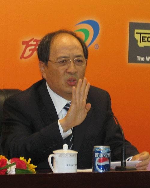 图文-第6届亚冬会中国代表团成立总局副局长肖天