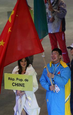 图文-第23届大冬会都灵隆重开幕张昊担任中国旗手