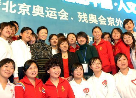 图文-08奥运京外志愿者招募启动邓亚萍成艳丽中心