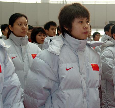 图文-07亚洲冬季运动会中国队升旗仪式聚焦王��