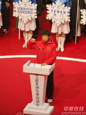 图文-长春亚冬会盛大开幕裁判员代表杨家声宣誓