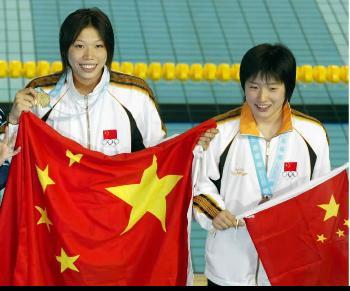 图文-罗雪娟职业生涯经典回顾02亚运200米蛙摘银