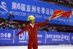 图文-隋宝库男子短道速滑1500米夺金夺冠挥舞国旗