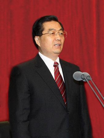 图文-胡锦涛出席亚冬会开幕式主席宣布亚冬会开幕