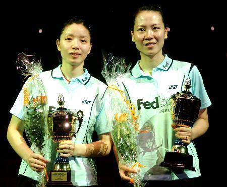 图文-德国赛杨维/张洁雯获女双冠军手捧冠军奖杯