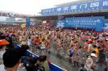 图文-2007年厦门国际马拉松赛男女老少参赛者众