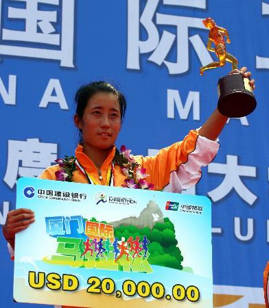 图文-厦门马拉松赛落下帷幕朱晓琳获女子组冠军