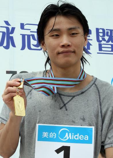 图文-游泳全国冠军赛欧阳鲲鹏在颁奖仪式上