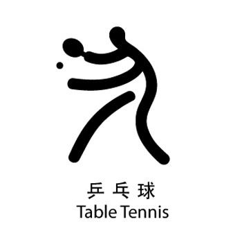 图文-北京残奥会体育图标发布乒乓球