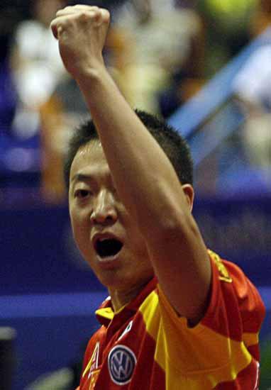 图文-世乒赛男单次轮马琳轻取对手马琳胜利一吼