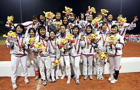 图文-十运会垒球决赛四川夺冠冠军登上领奖台