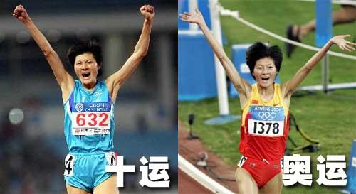 图文-邢慧娜十运奥运瞬间对比纵情欢呼瞬间