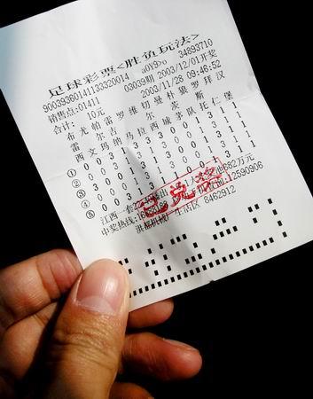 两人合买单注中得500万 头奖彩票亮相公众面前(图)