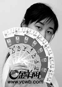 生产用纸需6个月雅典奥运门票含11项防伪技术(图)