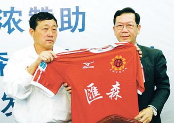 美津浓将提供运动装备天津女足新赛季披新战袍(图)