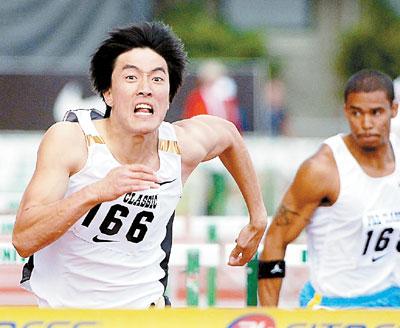 刘翔曲线昭示欣喜6站黄金联赛锁定冠军3个(图)