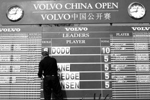 5年内高尔夫中巡赛图欧巡赛国际球手暂不接受