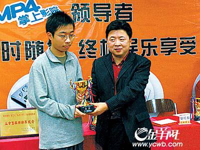 西子林:体育大会围棋混双赛&nbsp;<wbr>广东高咏梅李子祺夺冠