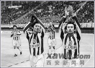 中超西安揭幕战球迷踊跃国际主场唯一目标是胜利