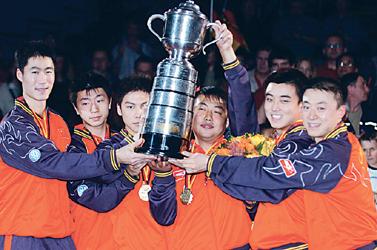 世乒赛决赛3比0完胜韩国队中国男团第15次捧杯