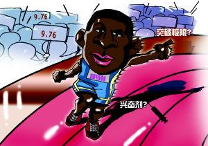重庆晨报:人还是药的进步?