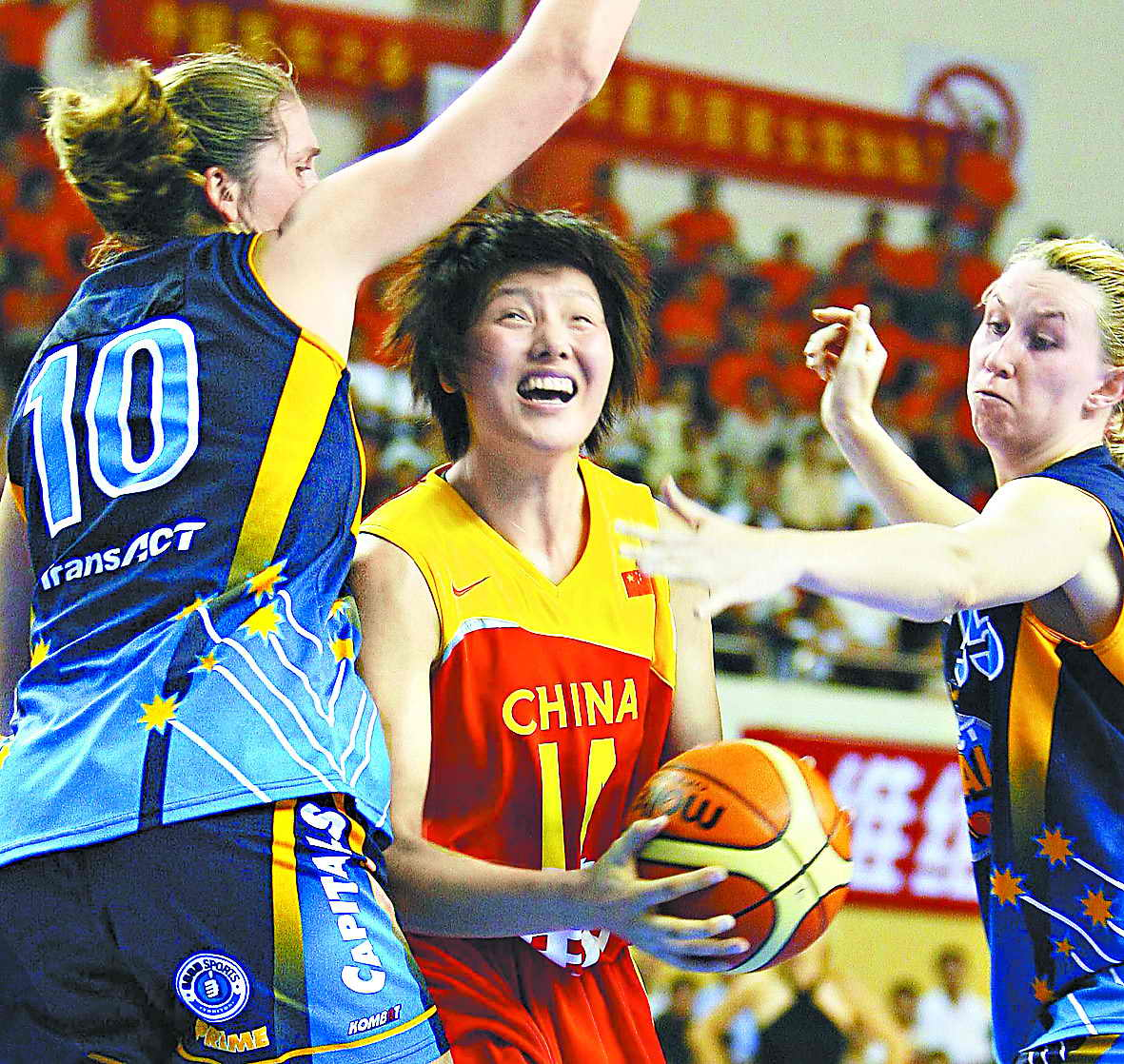 北京晚报:中国女篮盾坚矛软尚须努力