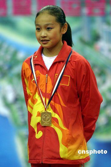 中国女子体操队出征世锦赛李娅有望命名新动作