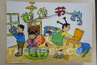 其中,不仅有小学生充满想象力的节水设计图画,还有不少中学生经过调查图片