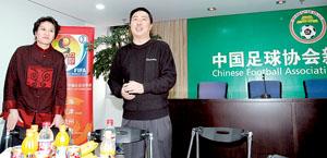 薛副主席带队参观足协新家欢迎记者经常来做客