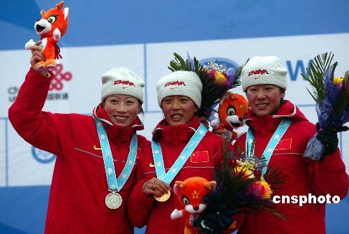 亚冬首日雪上产三金中国女队包揽冬季两项前三