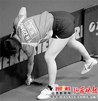 张怡宁袜子竟成中国队最大悬念乒联官员悬赏寻谜底
