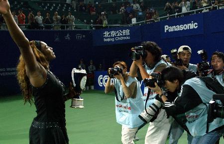 图文-小威夺得首届中网女单冠军我永远是焦点
