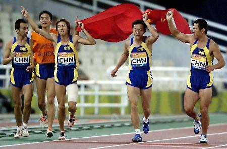 图文-中国夺得残奥会男子接力金牌我们是第一!