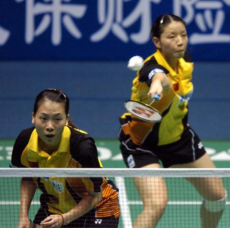 中国羽毛球公开赛杨维 张洁雯女双封后