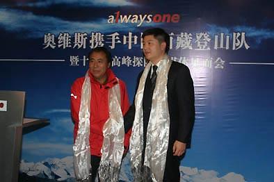 图文-西藏登山队喜获赞助桑珠队长与奥维斯代表握手
