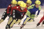图文-全国短道速滑赛落幕女子接力黑龙江获胜
