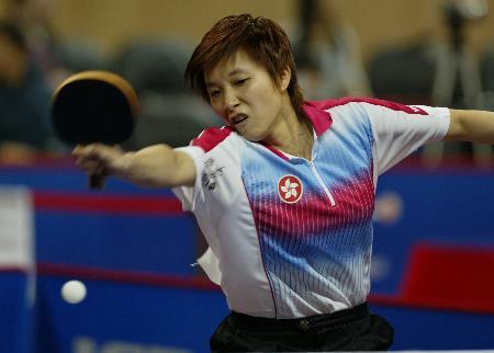 图文-世乒赛女子单打第三轮林菱大力博杀晋级
