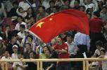 图文-世乒赛战现场气氛热烈热情球迷为国手摇旗呐喊