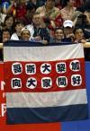 图文-世乒赛男子单打决赛异域的乒乓助威团