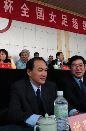 图文-[女超]天津揭幕战1-0河北谢亚龙出席开幕式