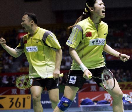 图文-苏迪曼杯半决赛中国VS韩国张军高��呐喊发威