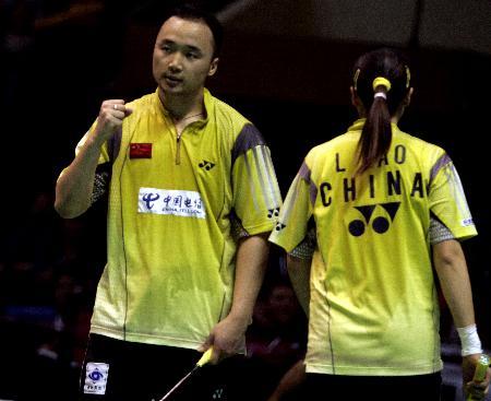 图文-苏杯半决赛中国对阵韩国张军挥拳庆祝胜利